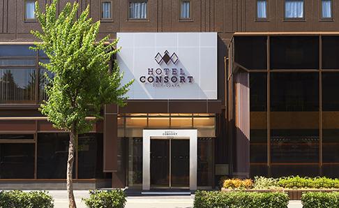 新 大阪 コロナ ホテル
